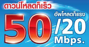 banner_50m-up20m